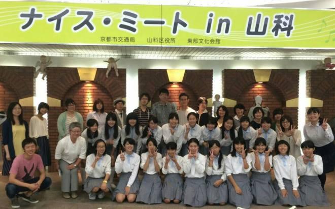 09月12日 山科中学校とは3年目ぐらいのお付き合い