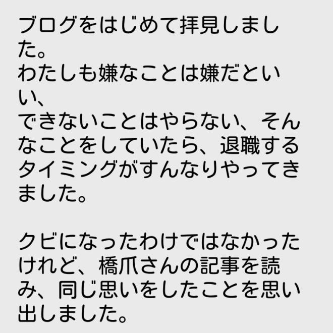 screenshot_2015-12-21-10-54-27.png