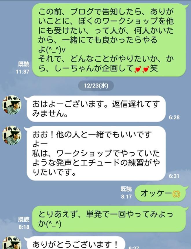 screenshot_2015-12-23-11-25-26.png