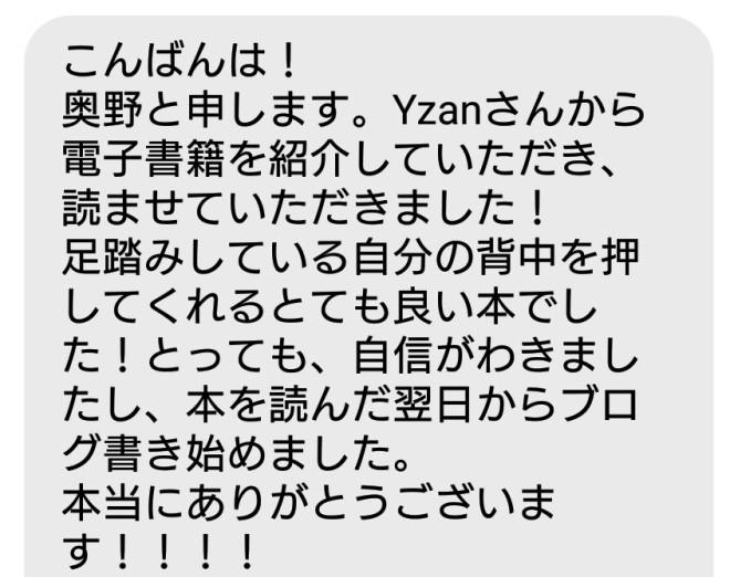 screenshot_2016-01-25-10-09-57.png