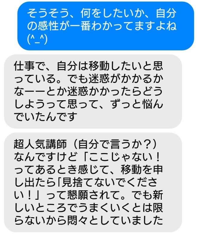 screenshot_2016-01-25-10-10-49.png