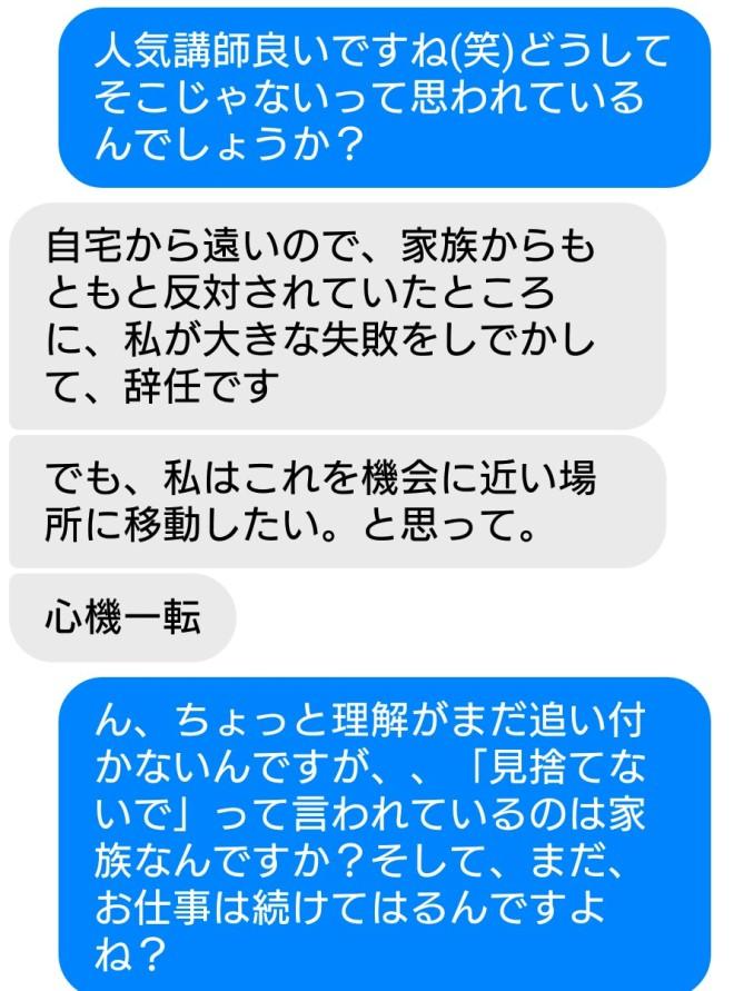 screenshot_2016-01-25-10-10-58.png