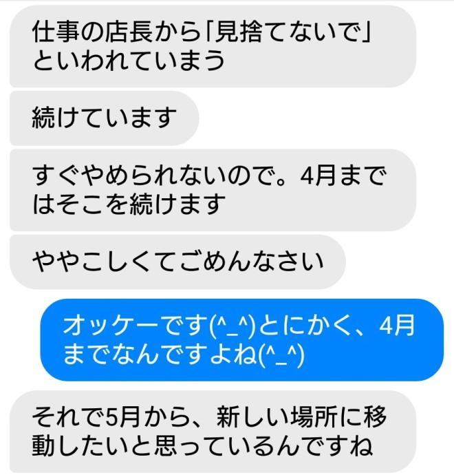 screenshot_2016-01-25-10-11-13.png