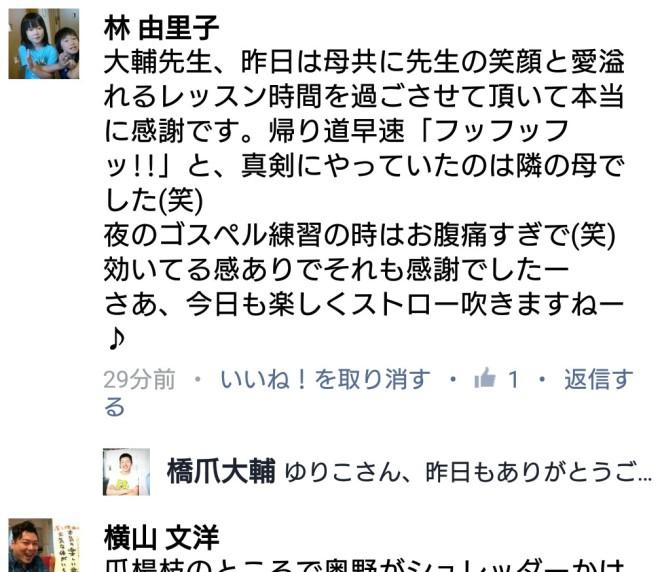 screenshot_2016-02-19-09-07-57.png