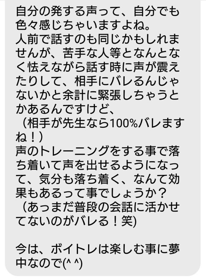 screenshot_2016-02-19-09-18-45.png