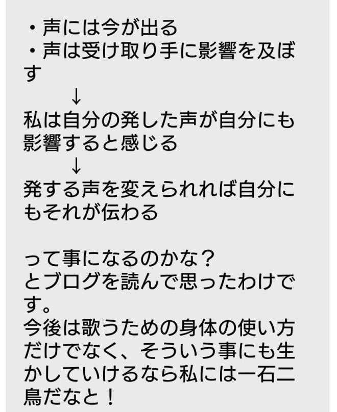 screenshot_2016-02-19-09-19-45.png