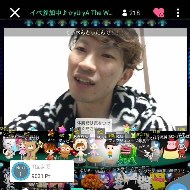 screenshot_2016-02-24-03-41-40.png