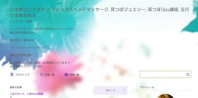 screenshot_20160819-162625.png