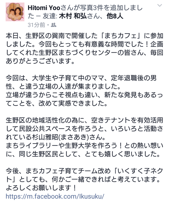 screenshot_20160820-181203.png