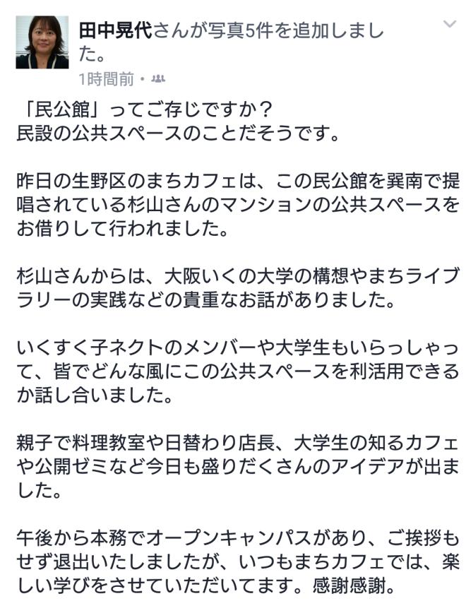 screenshot_20160821-100057.png