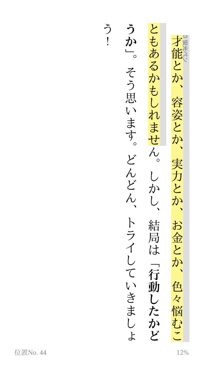 screenshot_20160901-100028.png