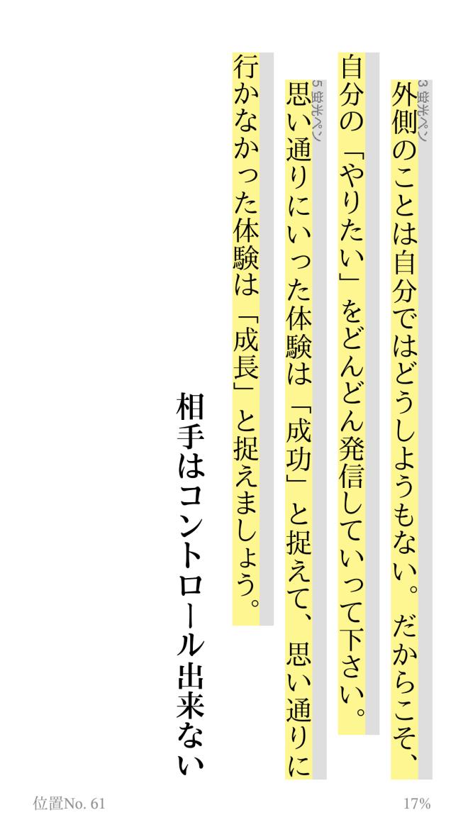 screenshot_20160901-100037.png