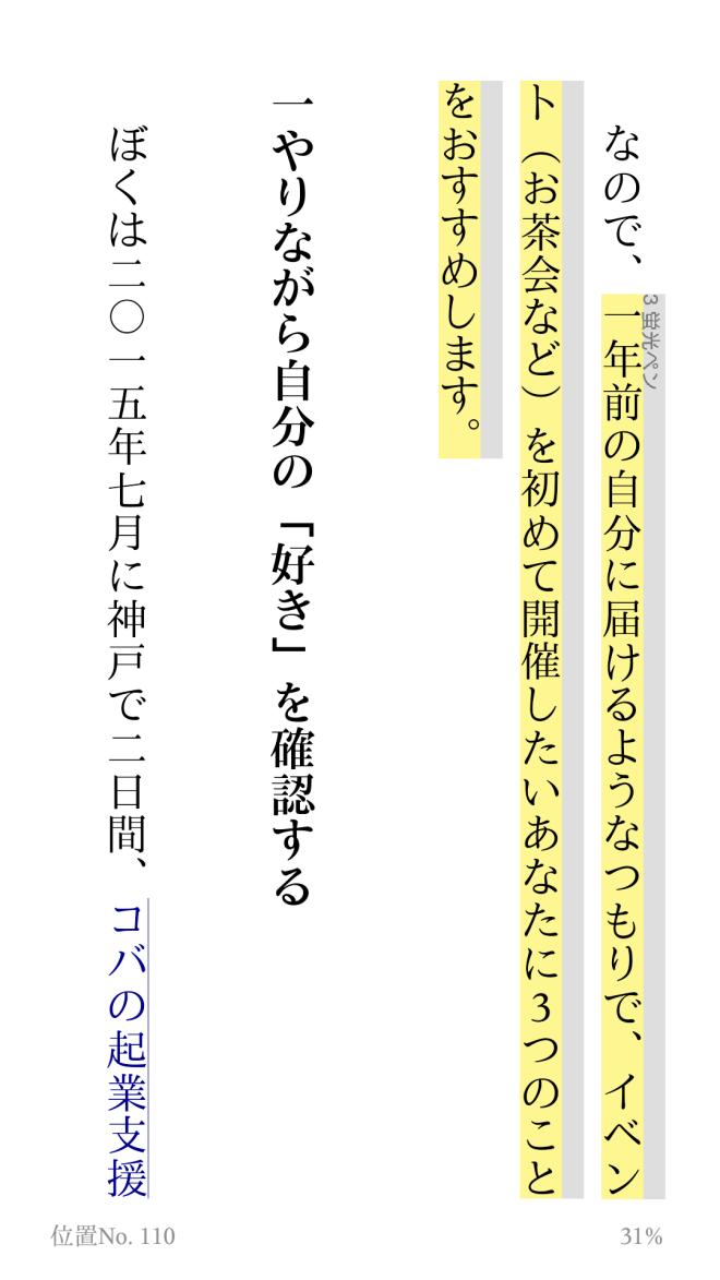 screenshot_20160901-100111.png
