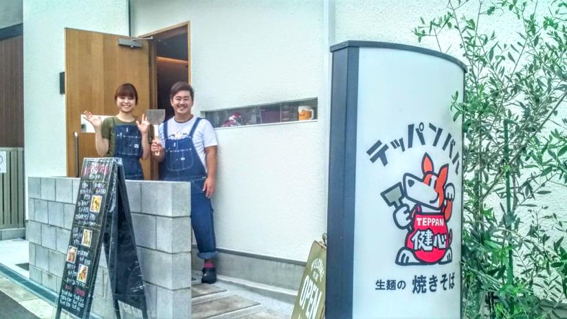 生麺の焼きそばが美味しい!【TEPPAN健心】(生野区)を取材しました!
