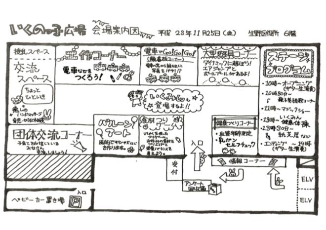 design (1).png