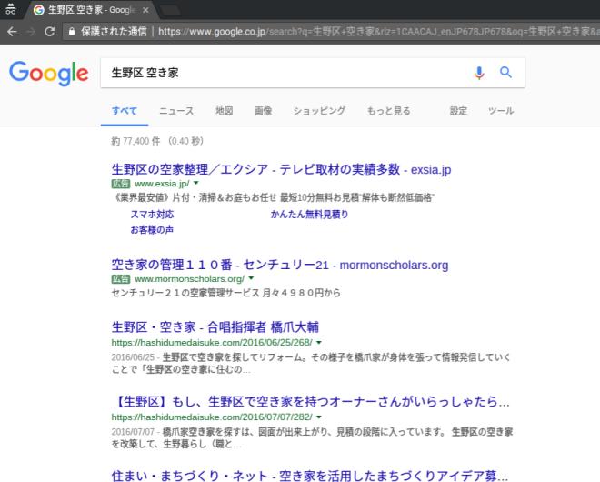 Screenshot 2017-01-23 at 15.00.57.png