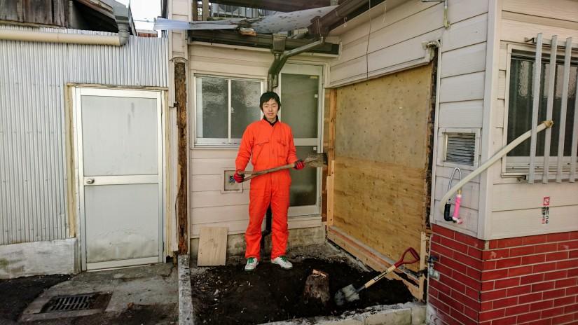 【空き家】 コンクリート塀を解体