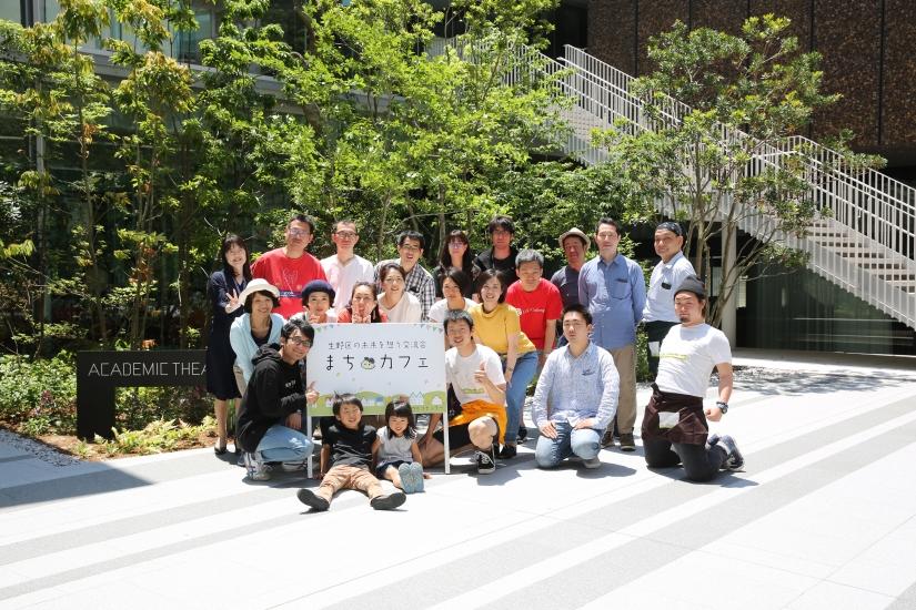 近畿大学で生野区の未来を想う交流会・まちカフェ 第13回を開催