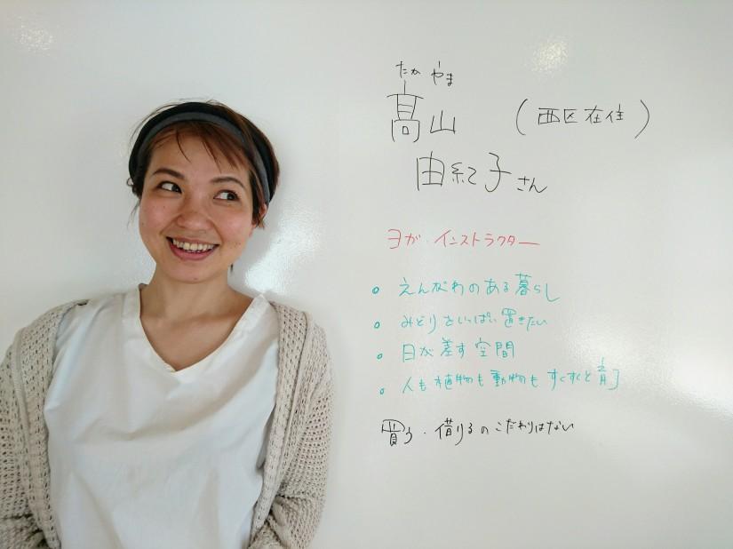 【生野区に住みたい 03】髙山由紀子さん