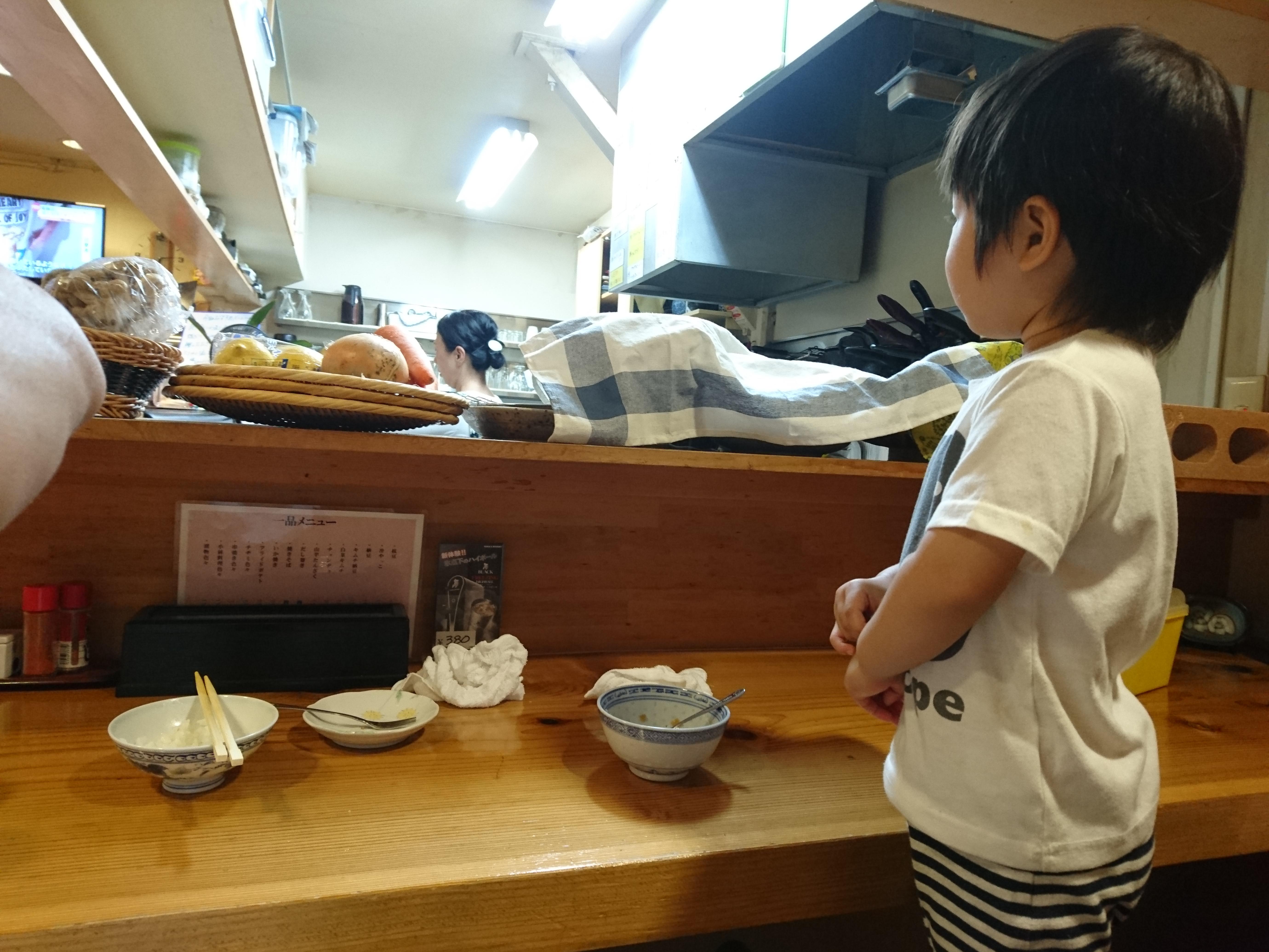 三歳児の食レポ